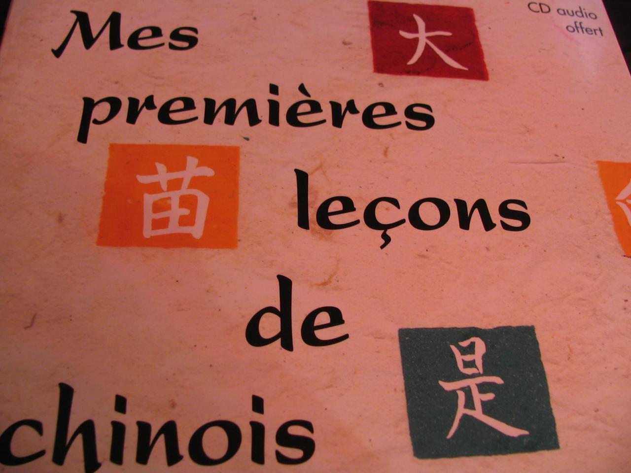 1eres leçons de chinois