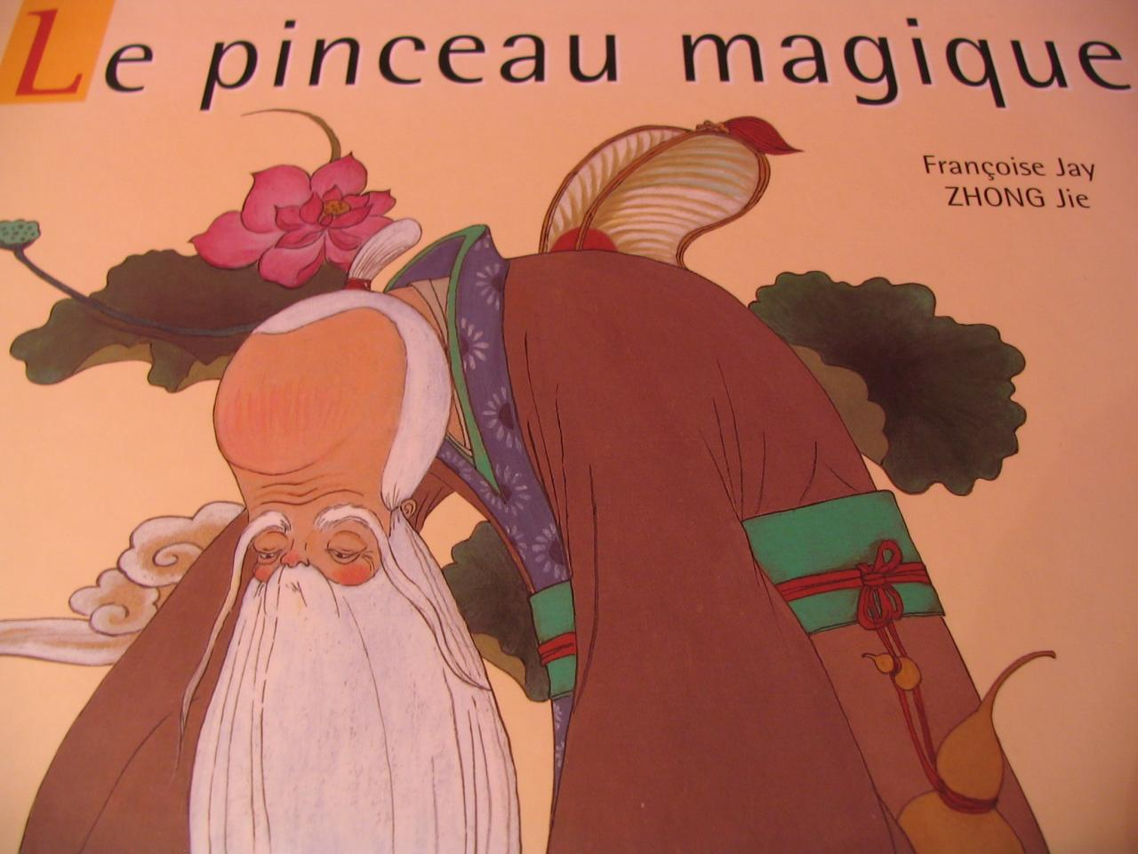 Pinceau magique