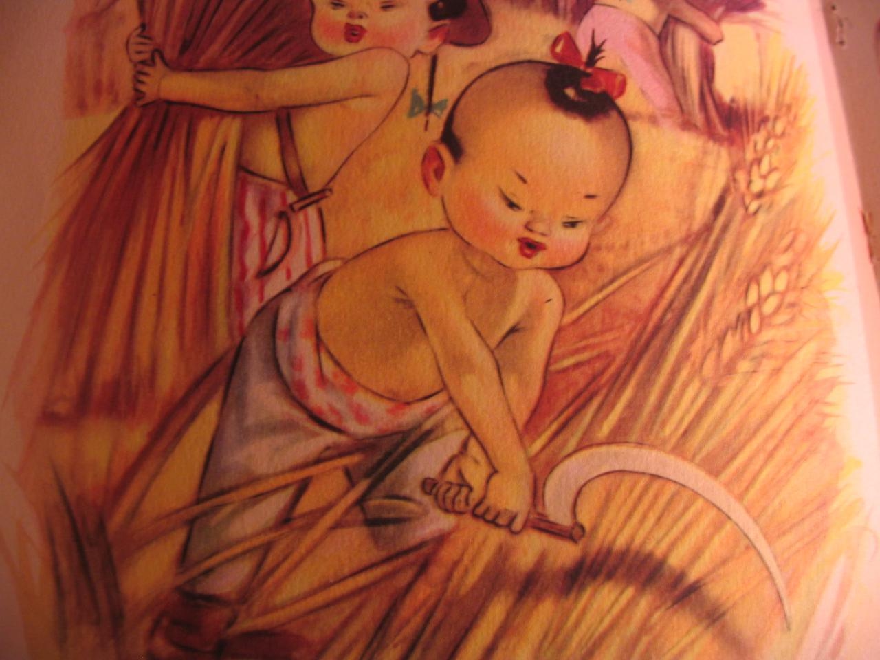 200 petits chinois