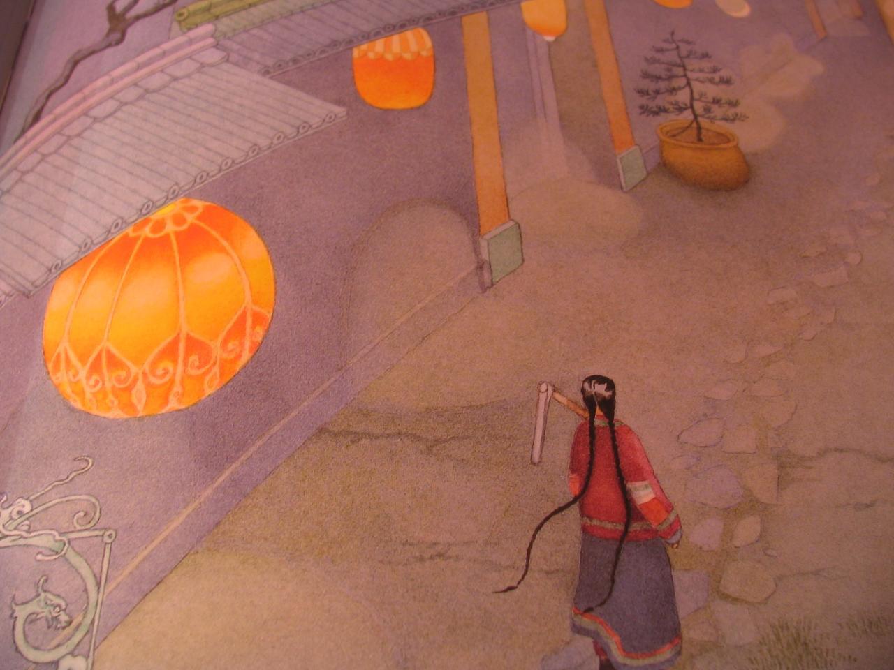 Tao/lanternes