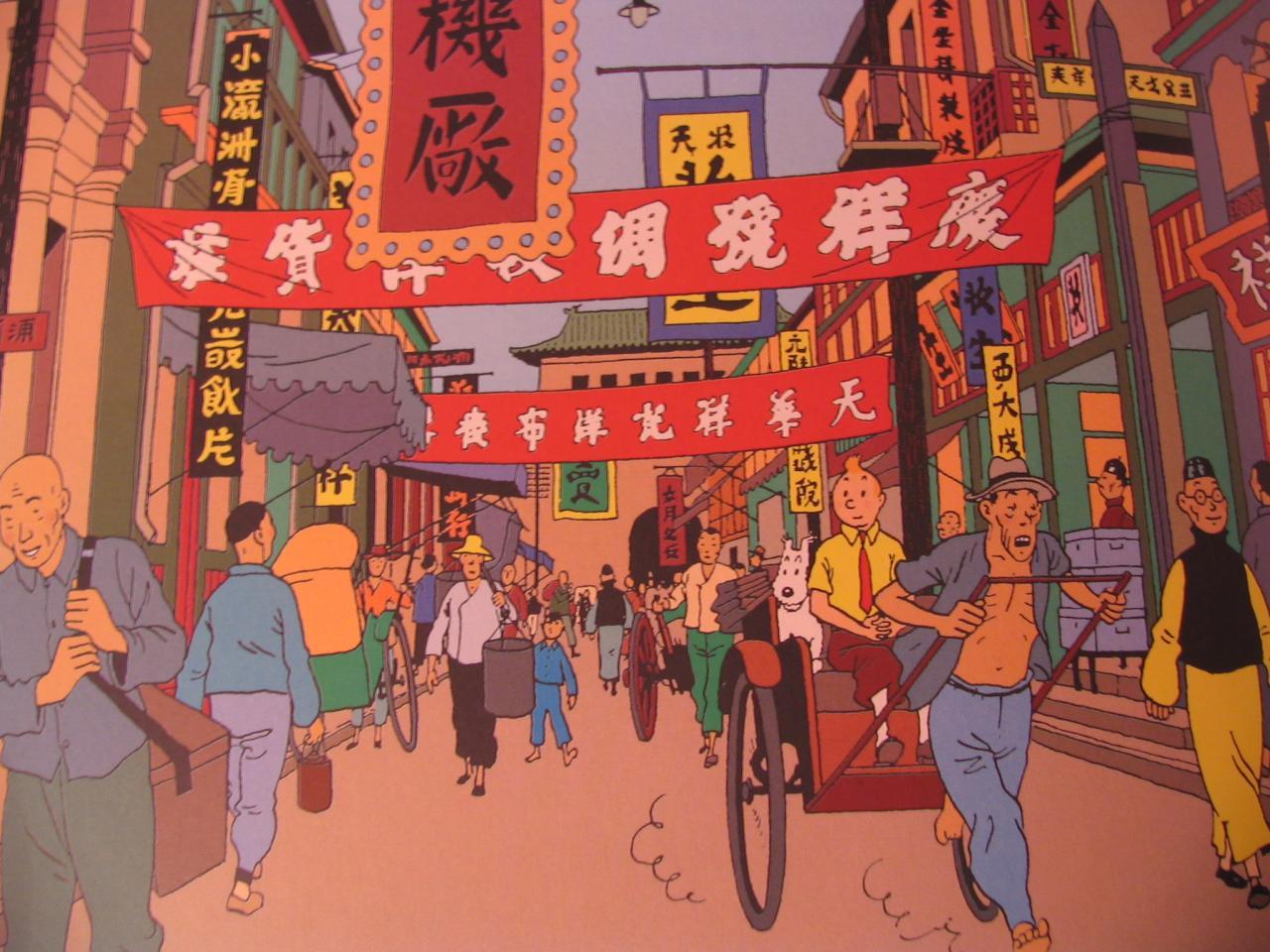 Chine d'Hergé