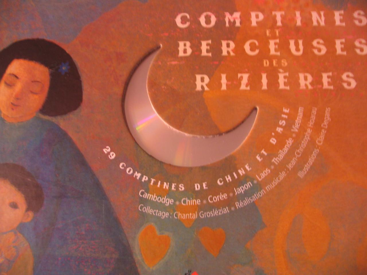 rizieres CD