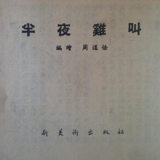 Img 2465