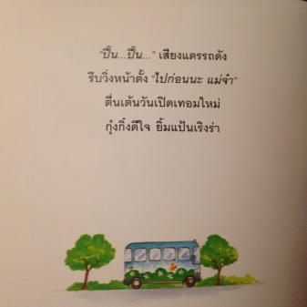 Img 4726