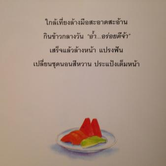 Img 4741