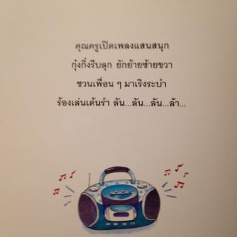 Img 4753