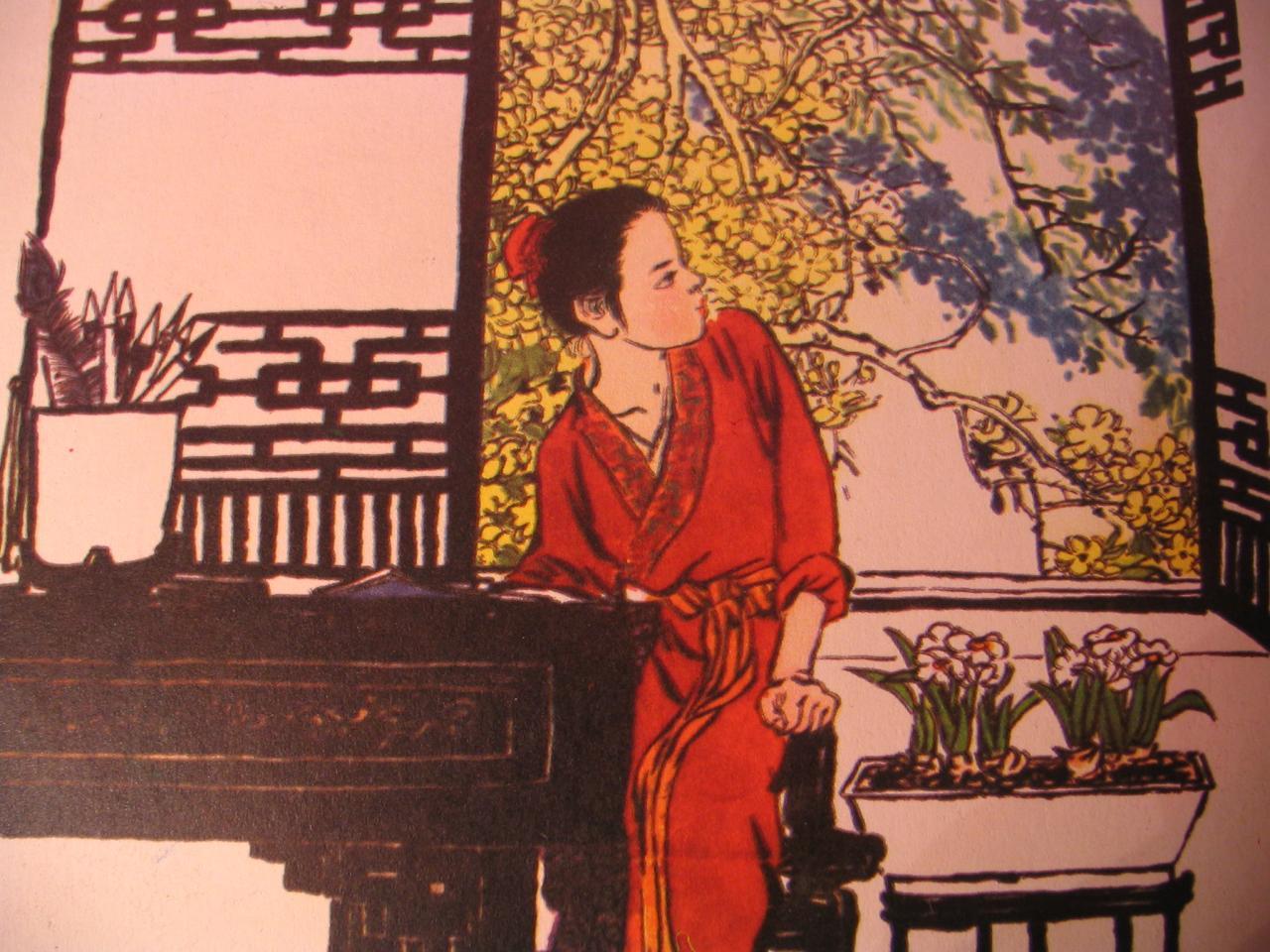 CaoChong/interieur