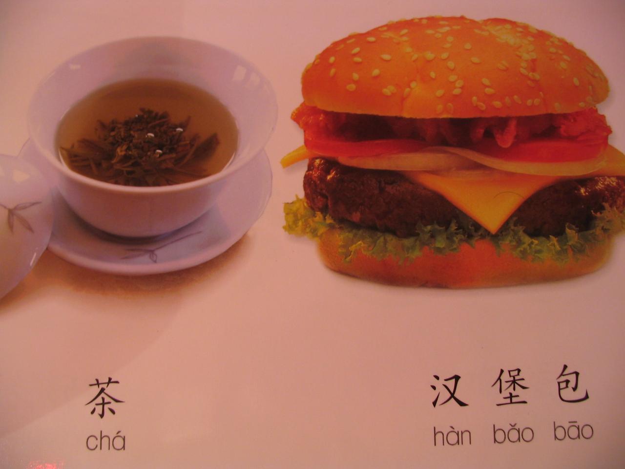 thé/hamburger