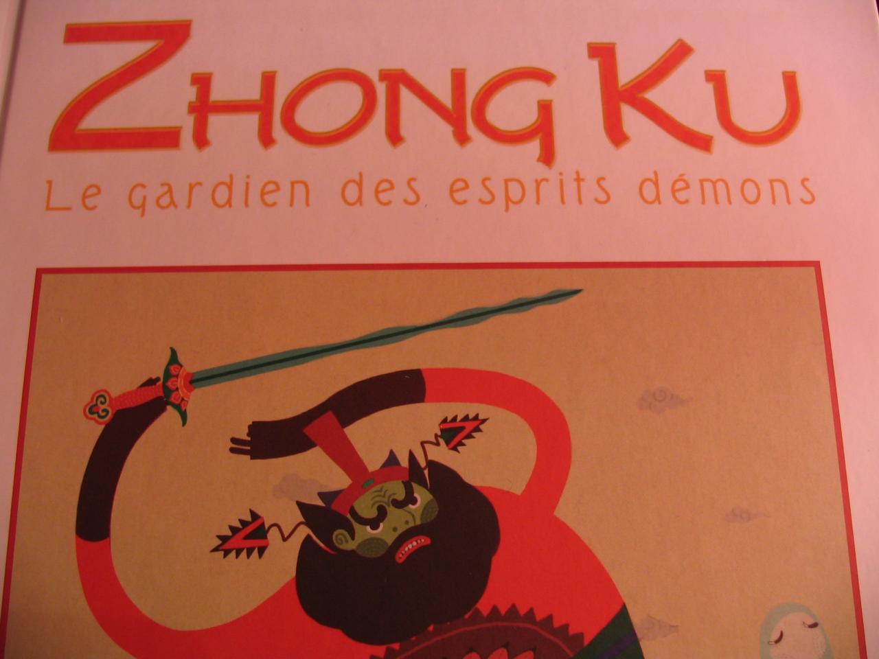 Zhong Ku