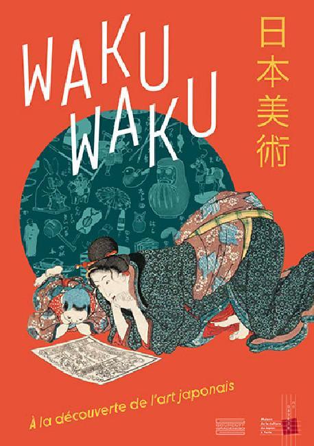 waku waku art japonais