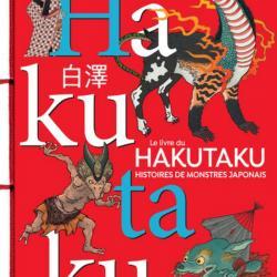 Hakutaku