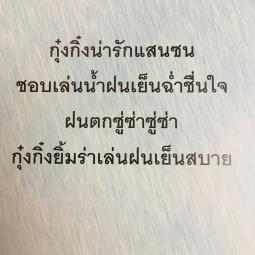 Img 7992