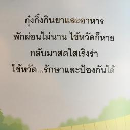 Img 8011